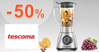 Akční nabídka až -50% na Tescoma.cz