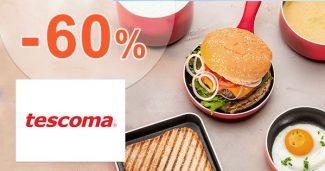 Akce až -60% na Tescoma.cz