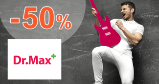 Akce a slevy až do -50% na DrMax.cz