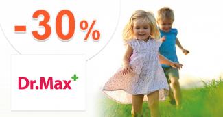 Slevy až -30% na volně prodejné léky na Dr.Max.cz